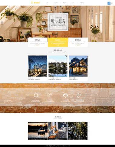 房屋租赁网站定制-房屋租赁图片素材-房屋租赁关键词排名上首页