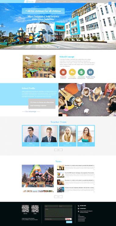 儿童教育模板网站设计-正版儿童教育网站SEO优化-儿童教育模板网站图片素材