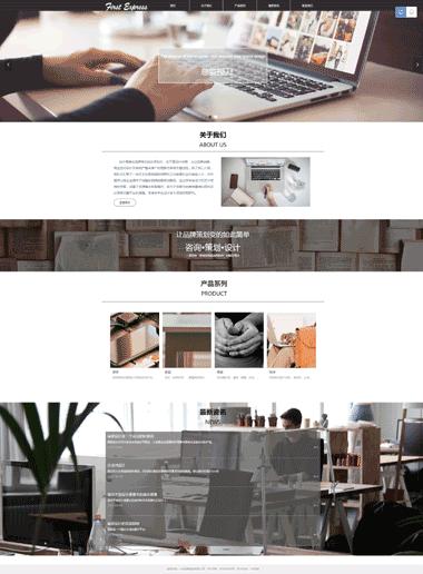 品牌策划关键词优化-品牌策划网站定制-品牌策划模板网站素材图片