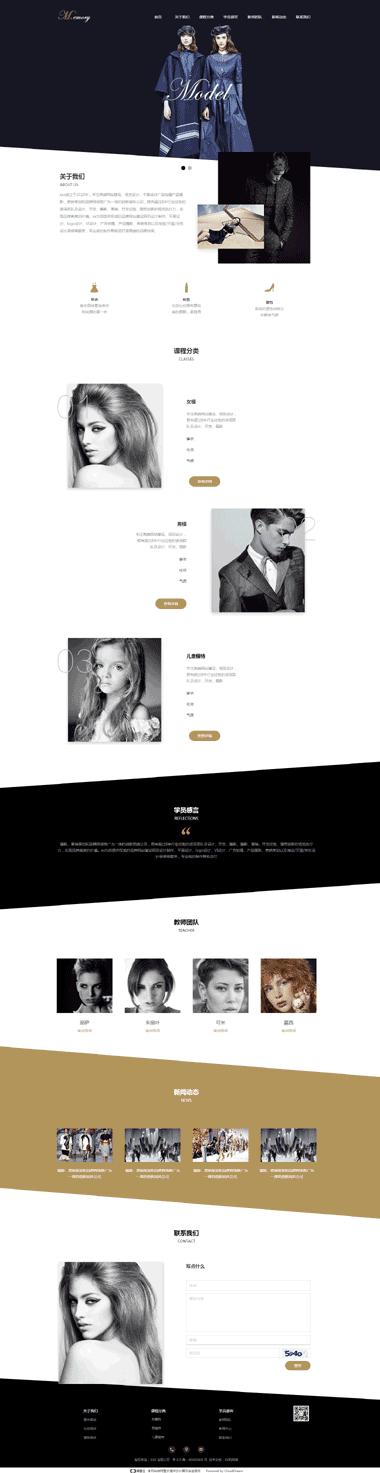 服装模特网站模板定制-服装模特模板网站SEO优化上首页