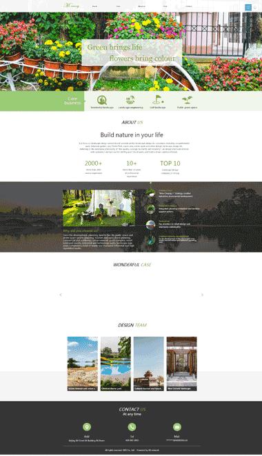 生鲜水果网站模板-自适应网站生鲜水果定制