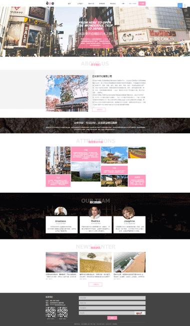 日本旅游网站模板定制-日本旅游模板网站图片素材