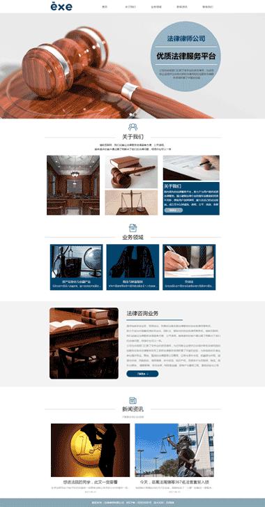 法律咨询网站定制-律师咨询模板网站SEO优化-法律律师图片素材