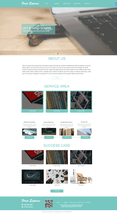 品牌策划网站定制-关键词优化品牌策划-品牌策划网站图片素材(英文)