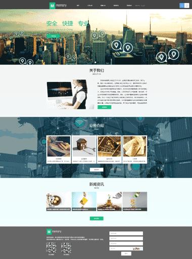 中英文双语网站模板-投资咨询网站模板定制