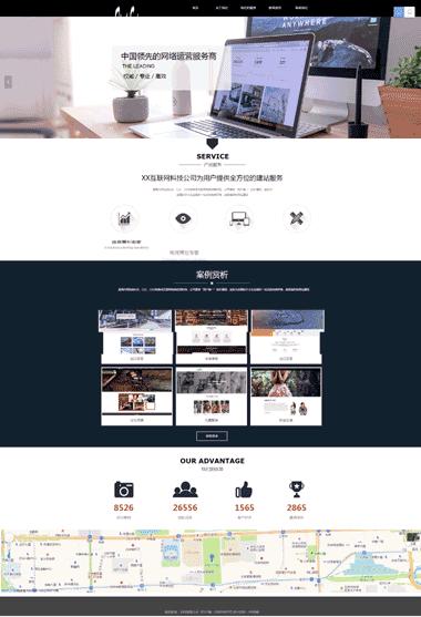 网站制作模板网站定制-正版网站制作模板网站设计-网站制作模板网站SEO优化