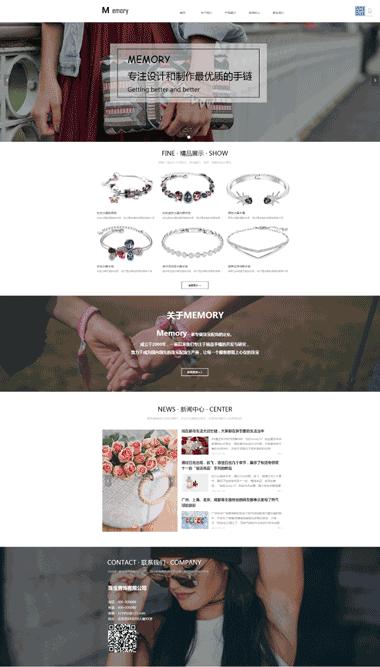 水晶饰品网站模板定制-水晶饰品模板网站图片素材-水晶饰品模板网站SEO优化