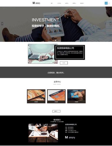 投资担保网页图片-投资担保网页素材-投资担保网站SEO优化