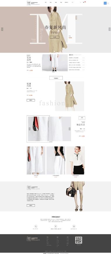 极简服装网站定制-极简服装模板网站设计-极简服装模板网站SEO优化