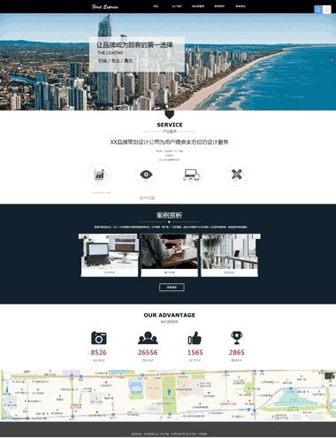 品牌策划网站定制-SEO品牌策划-品牌策划模板网站图片素材