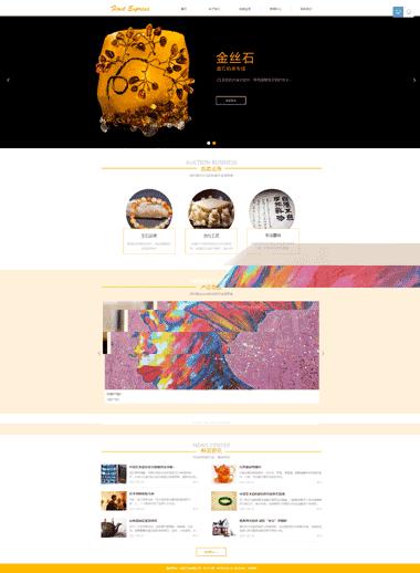 典当拍卖网站模板-珠宝网站优化-典当网站小程序设计