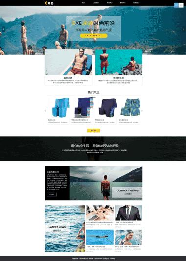 户外男装冲锋衣网站模板-户外男装网站模板定制-户外男装SEO优化