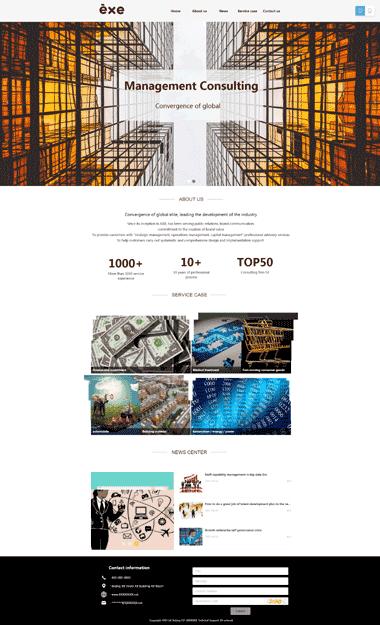 英语版网站模板-具有优化特色的英文网站模板
