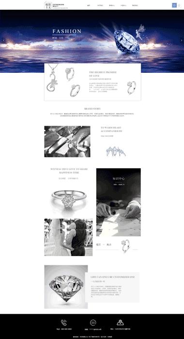 珠宝首饰小程序设计-珠宝首饰商品展示网站
