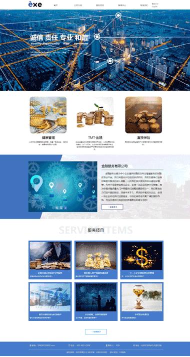 金融服务网站设计模板-金融服务网站优化