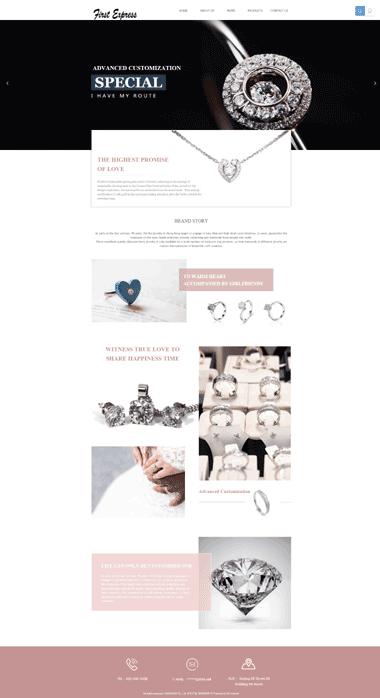 正版钻石饰品网站模板-钻石饰品网站模板定制-钻石饰品模版网站SEO优化