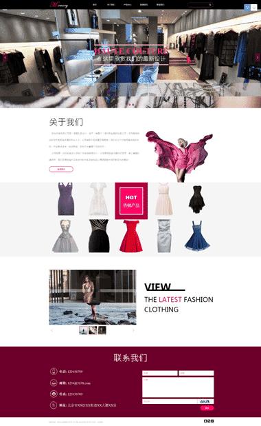 定制女装网站模板-做专业女装网站-优化定制女装排名