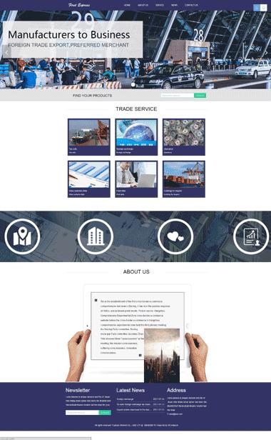 中英文网站制作-进出口贸易网站模板-网站备案提交