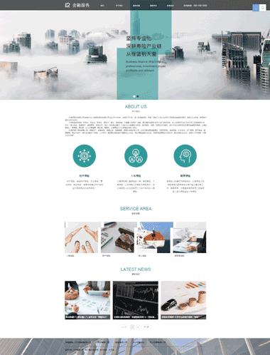 理财保险网站模板-融资网站模板定制-资产管理模板网站