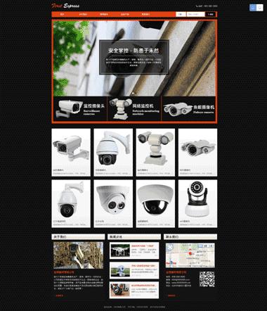 监控器材网站模板定制-监控器材图片素材-监控器材SEO优化