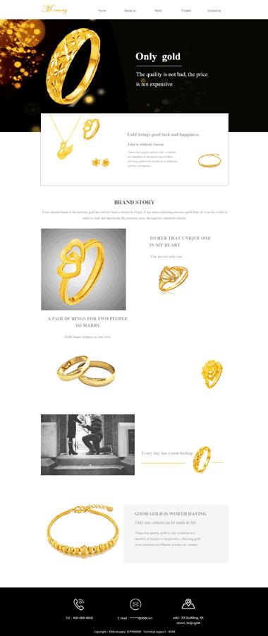 黄金珠宝网站模板定制-黄金珠宝模板网站图片素材-黄金珠宝模板网站SEO优化