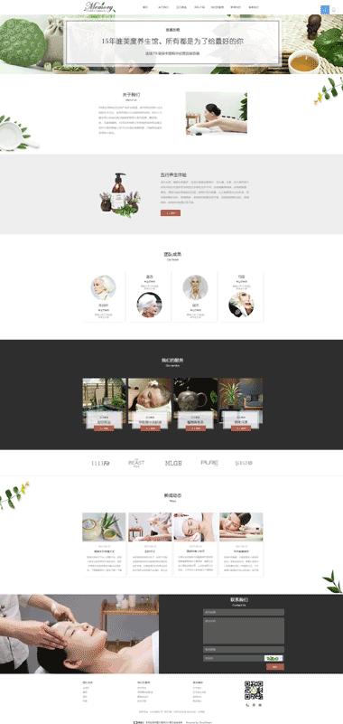 做养生馆网站模板-养生馆模板网站设计-养生馆模板网站素材图片
