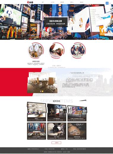 文化传媒网站模板-制作影视广告网站-优化文化传媒排名