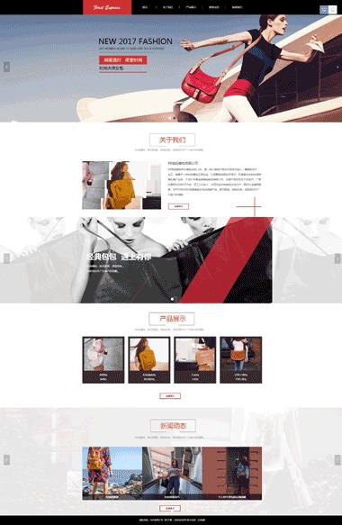 优质箱包网站优化-高端服饰网站设计-奢侈品网站建设