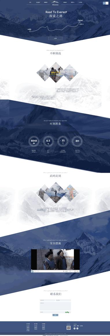 正版度假旅游网站模板-度假模板网站SEO优化-旅游模板网站图片素材
