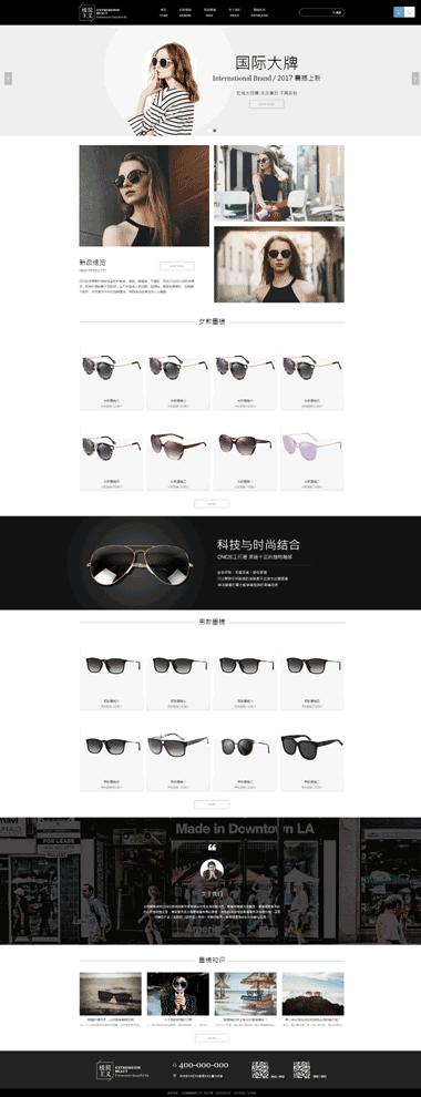 眼镜太阳镜网站商品展示网站-眼镜网站优化