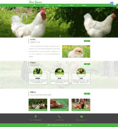 网站小程序制作-畜禽饲料网站制作-网站优化排名
