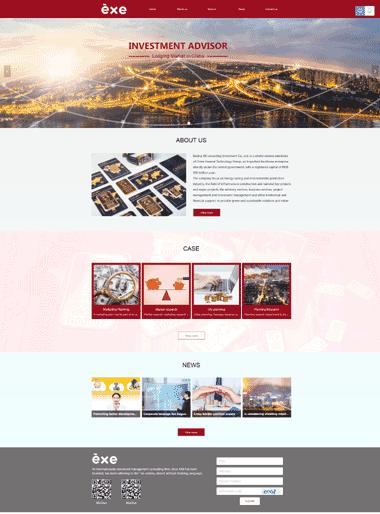 金融国际网站模板-资产管理网站模板定制