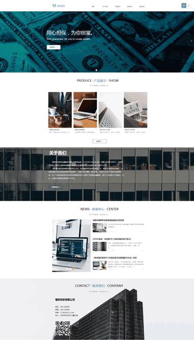 贷款网站图片素材      环宇网络一直专注于理财贷款网站定制网站建设