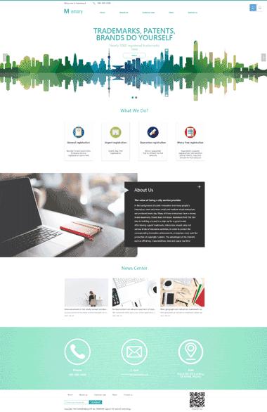 商标专利网站定制-商标专利网页设计-商标专利网站图片素材(英文)
