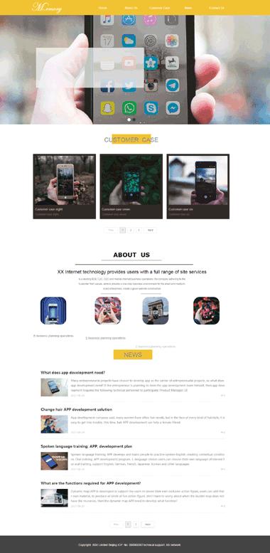 APP开发网站模板-APP开发模板网站制作-APP开发网站SEO优化(英文)