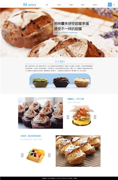 面包甜点网站模板制作-面包甜点模板网站设计-网站优化SEO服务