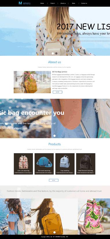休闲箱包网站模板-做英文箱包网站-优化休闲箱包排名