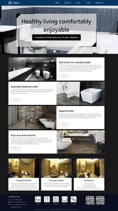 卫浴五金公司网站模板制作-卫浴五金公司模板网站制作-SAAS建站系统