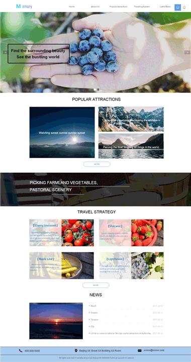 绿色采摘网站素材图片-绿色采摘网站模板制作-绿色采摘网站模板设计