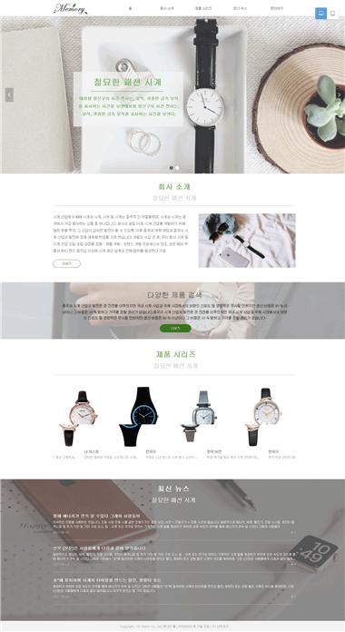 韩文网站模板-制作韩文网站-SEO优化关键词手表