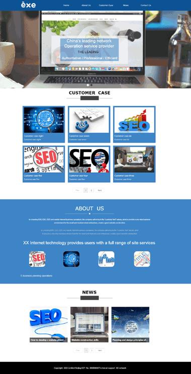 网站推广网站定制-正版网站推广网站模板系统-网站推广关键词优化(英文)