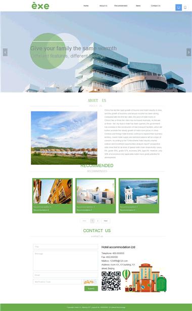 宾馆酒店网站模板-宾馆酒店网站模板设计-宾馆酒店网站模板制作