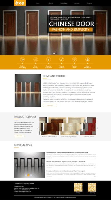 门窗五金网站模板图片-门窗五金模板网站制作-门窗五金模板网站设计