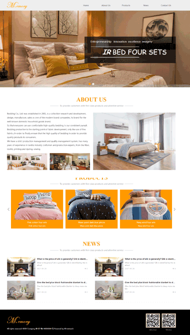 做床上用品网站-家居模板网站设计-正版家居模板网站软件