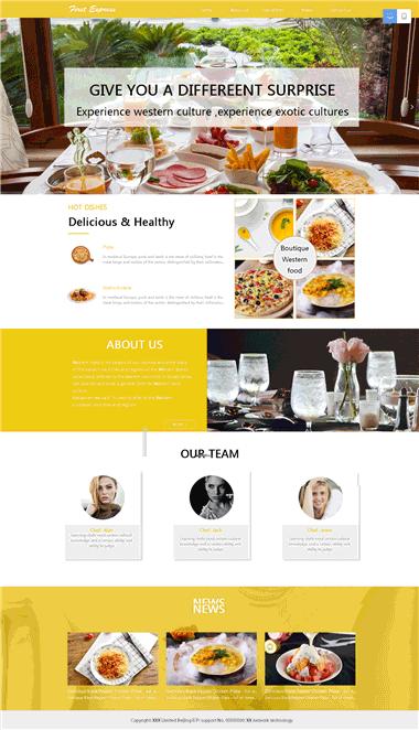 英文网站建设-西餐网站模板案例展示-精美网站模板制作