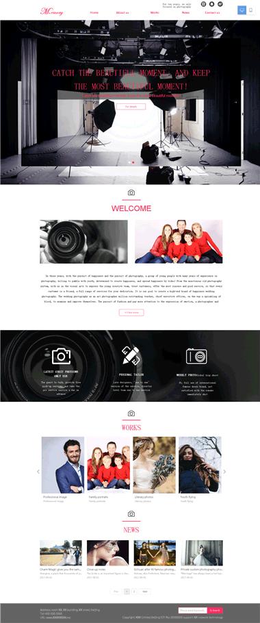 照相馆网站模板-照相馆网站模板制作-SAAS建站只需299元