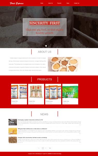 畜禽饲料网站模板-视频网站制作-网站备案指导