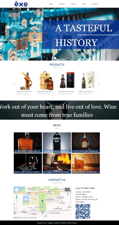 白酒网站模板设计-白酒网站白酒素材图片-模板模板网站制作设计签到活动图片