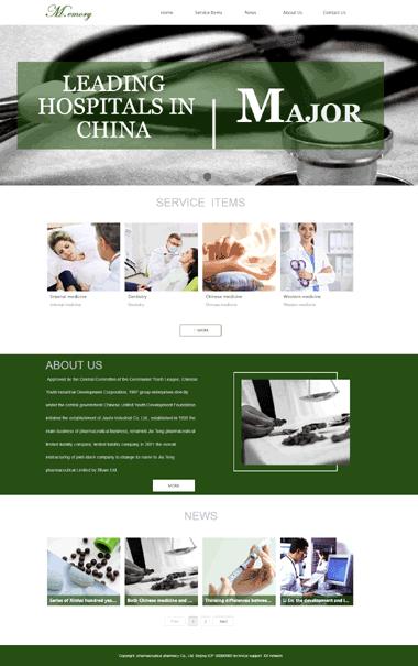 药店网站模板设计-药店网站模板建设-药店模板网站制作