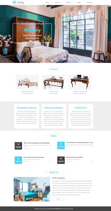 英文家具网站制作-网站营销-英文网站模板定制
